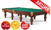 Бильярдный стол Олимп ПУЛ